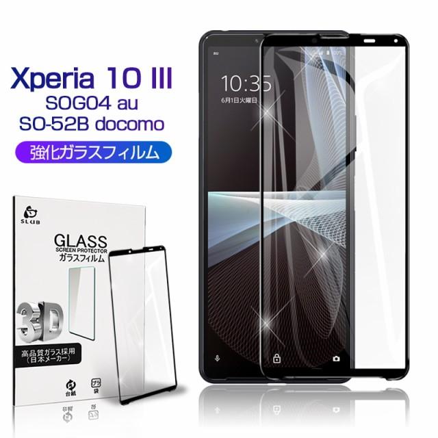 Xperia 10 III 強化ガラスフィルム au Xperia 10 ...