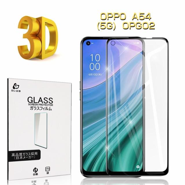 OPPO A54 5G 強化ガラスフィルム au OPPO A54 5G ...