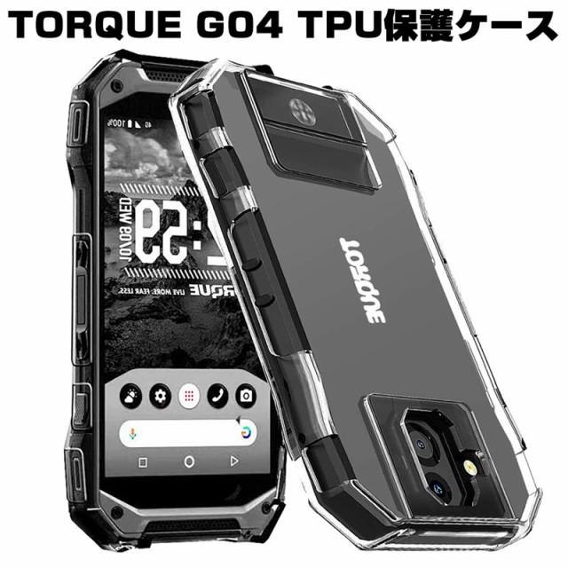 TORQUE G04 ケース TORQUE G04 スマホカバー 衝撃...