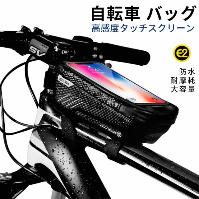 【送料無料 沖縄・離島除く】自転車 バッグ トッ...