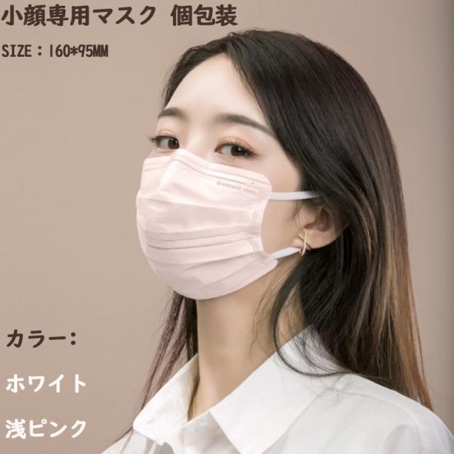 【送料無料沖縄・離島除く】マスク 50枚セット 小...