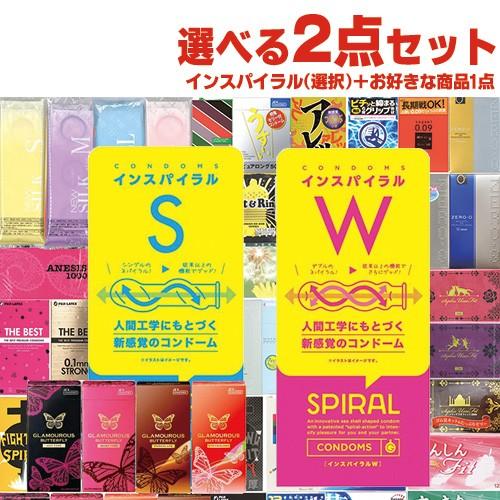 ◆(あす着 ポスト投函!)(送料無料)(1,300円...