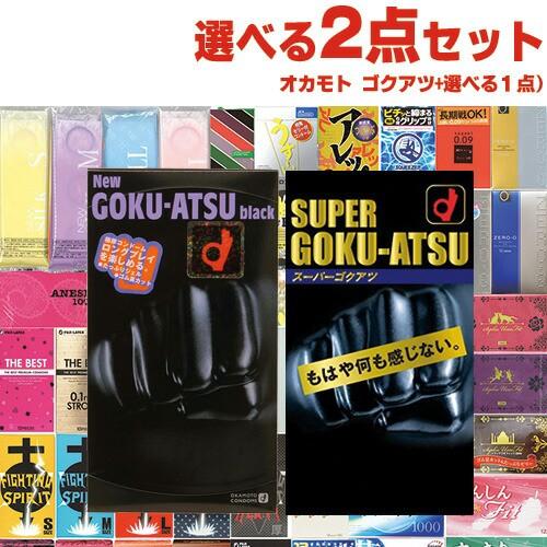 ◆(あす着 ポスト投函!)(送料無料) (1,350円ポッ...