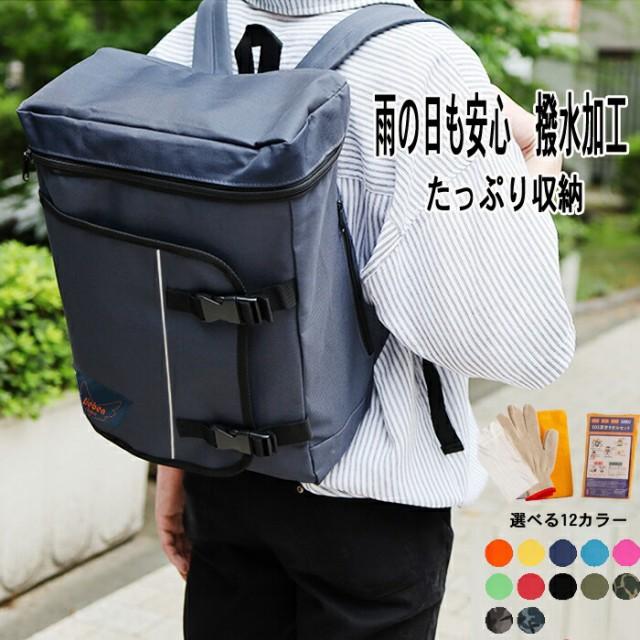 真空圧縮タオルセット付き 3000円ポッキリ リュ...