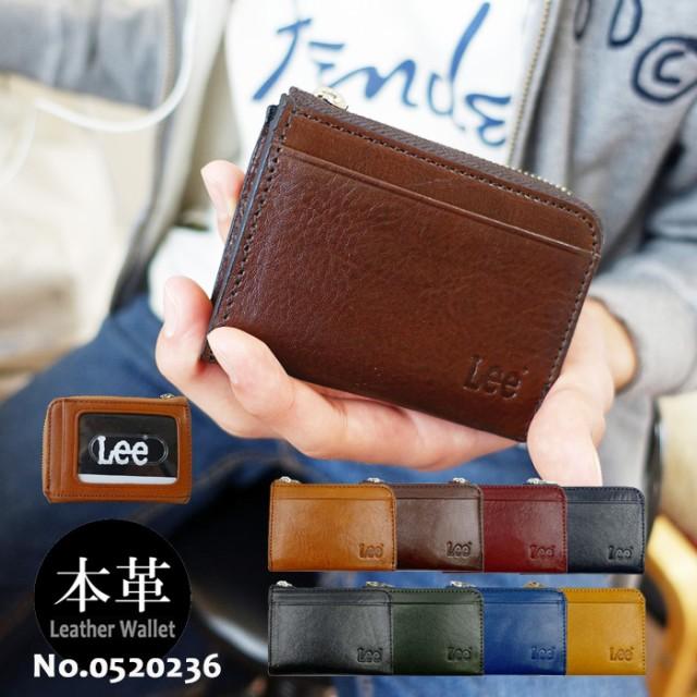 Lee 本革 コインパース パスケース 0520236 小銭...