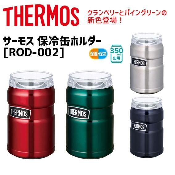 THERMOS サーモス ROD-002 保冷缶ホルダー 350ml...