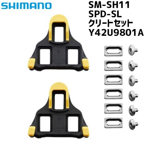 シマノ SM-SH11 SPD-SL クリートセット Y42U9801A...