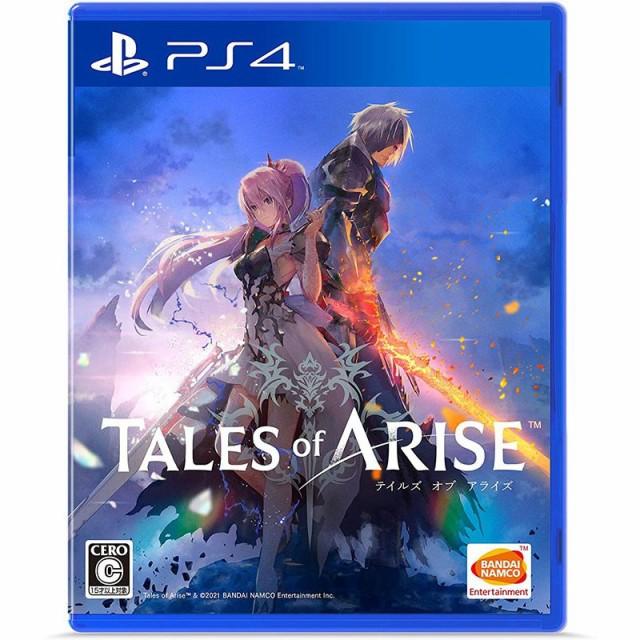 【新品・メール便送料無料】 PS4 Tales of ARISE ...