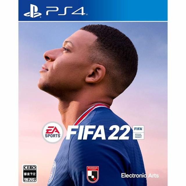 【発売前日出荷・メール便送料無料】 PS4 FIFA 22...
