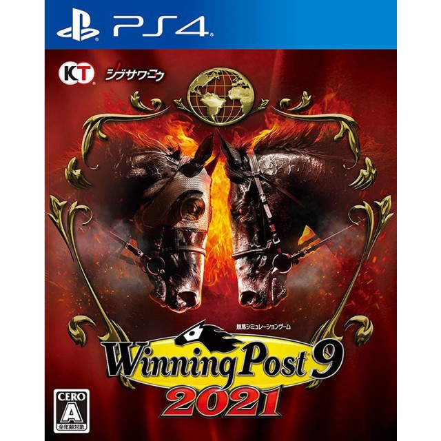 【新品・メール便送料無料】 PS4 Winning Post 9 ...