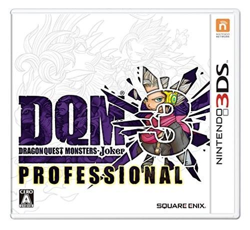 [メール便OK]【新品】【3DS】ドラゴンクエストモンスターズ ジョーカー3 プロフェッショナル[在庫品]
