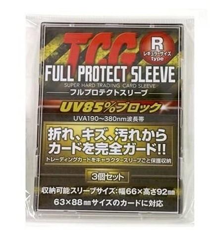 [メール便OK]【新品】【TTAC】TCG フルプロテクト...