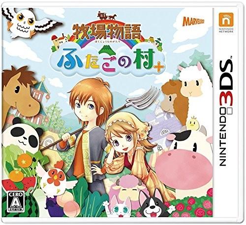 [メール便OK]【新品】【3DS】牧場物語 ふたごの村...