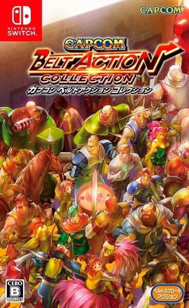 [100円便OK]【新品】【NS】【通】カプコン ベルト...