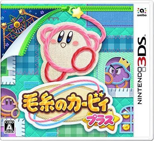 [100円便OK]【新品】【3DS】毛糸のカービィ プラ...