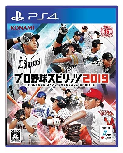 [メール便OK]【新品】【PS4】プロ野球スピリッツ2...