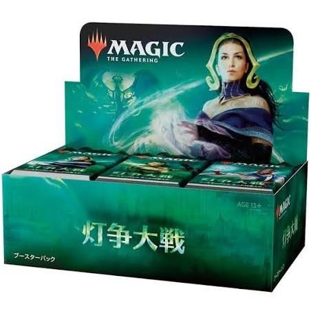 【即納可能】【新品】【トレカBOX】MTG マジック...