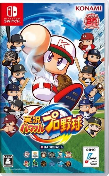 [メール便OK]【新品】【NS】実況パワフルプロ野球...
