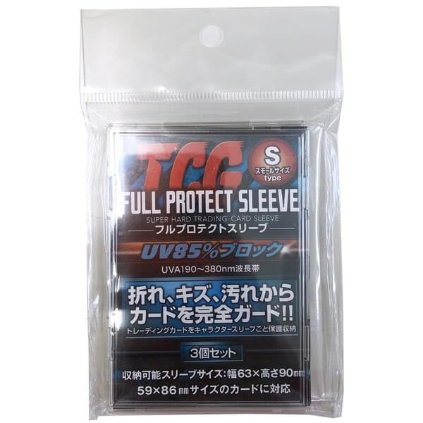 [メール便OK]【新品】【TTAC】TCGフルプロテクト...