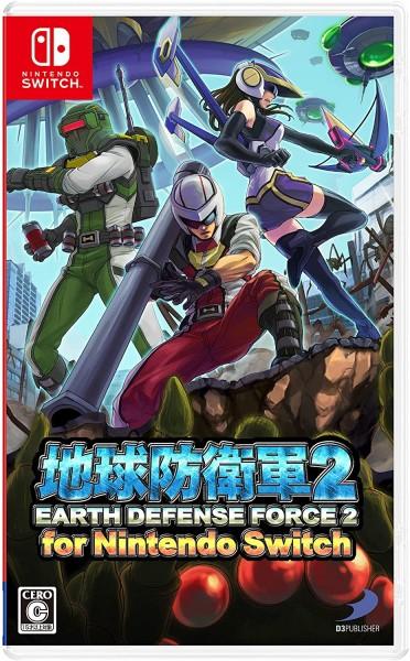 [メール便OK]【新品】【NS】地球防衛軍2 for Nint...