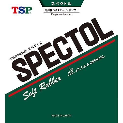 ティーエスピー(TSP) スペクトル 020082 レッド 0...