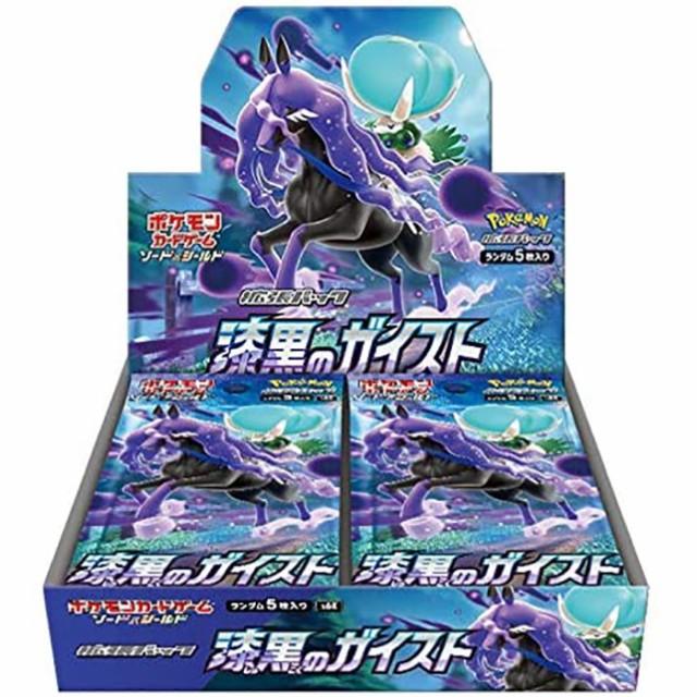ポケモンカードゲーム ソード&シールド 拡張パッ...