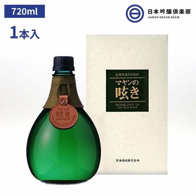 新商品 マヤンの呟き 長期熟成 本格 蕎麦焼酎 38...