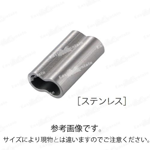 AK15284 ステンレスクランプ管(エイト管) 3.0m...