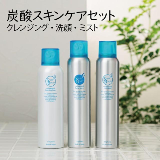【SALEクーポン付き】洗顔 炭酸洗顔 洗顔フォーム...