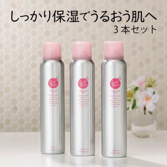 【SALEクーポン付き】化粧水 送料無料  化粧水 セ...