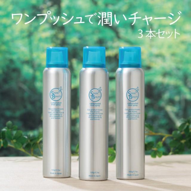 【SALEクーポン付き】化粧水 スプレー 化粧水 ミ...