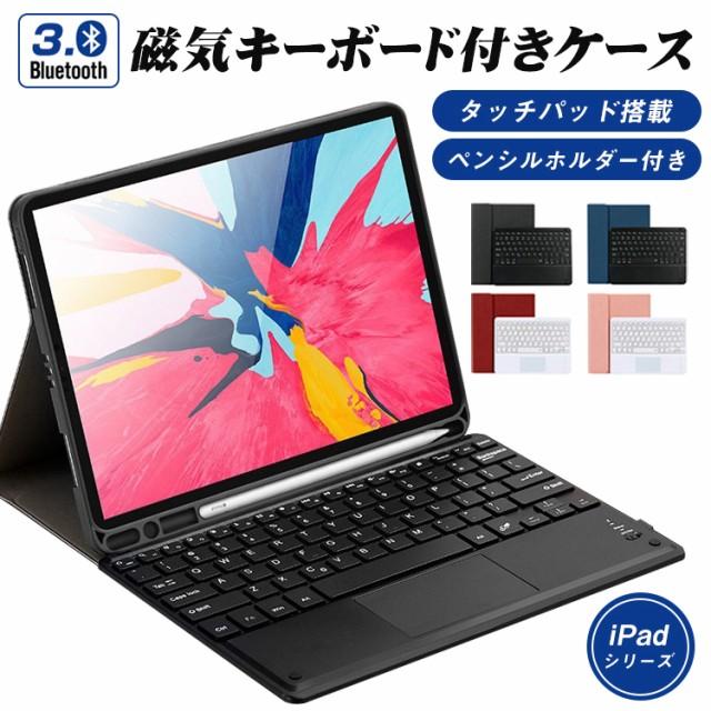 iPad Air 10.9インチ iPad 第8世代 10.2インチ iP...