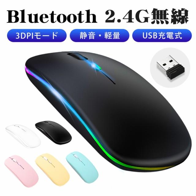 【割引クーポンあり】ワイヤレスマウス Bluetooth...