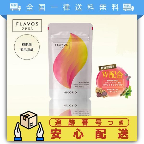 和麹づくしの雑穀生酵素 広告