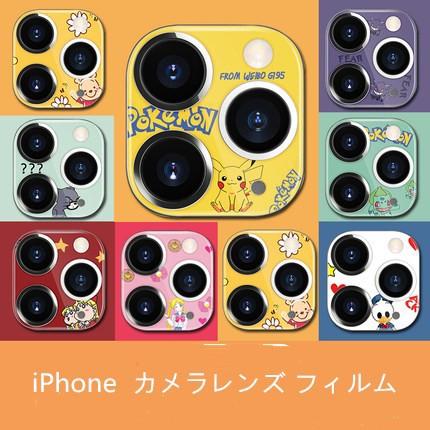 iPhone 11 Pro カメラレンズ 液晶保護フィルム iP...