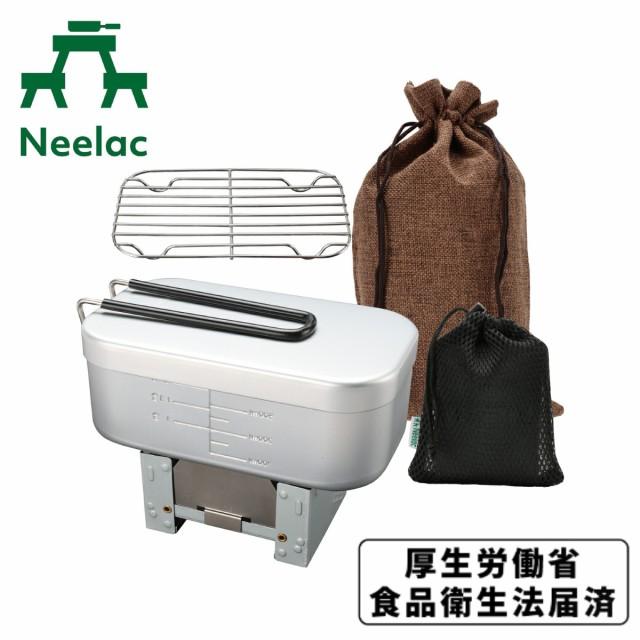 【送料無料】Neelac メスティン 6点セット  1〜2...