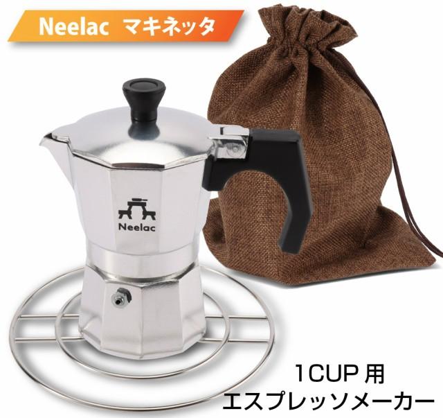 Neelac 直火式エスプレッソマシン マキネッタセッ...