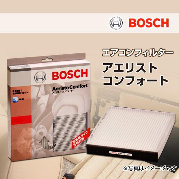 ACM-N06 ニッサン セレナ BOSCH 国産車用エアコン...