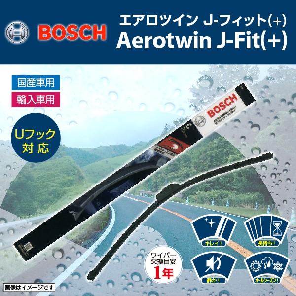 AJ65 ニッサン ノート BOSCH 国産車用ワイパーブ...