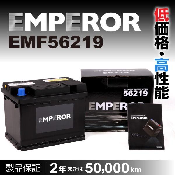 EMF56219 MCCスマート フォーツー EMPEROR エンペ...