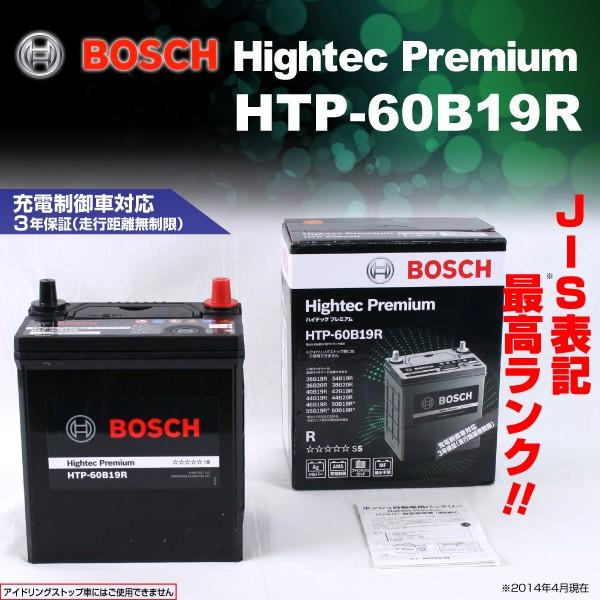 BOSCH バッテリー ハイテックプレミアム HTP-60B1...