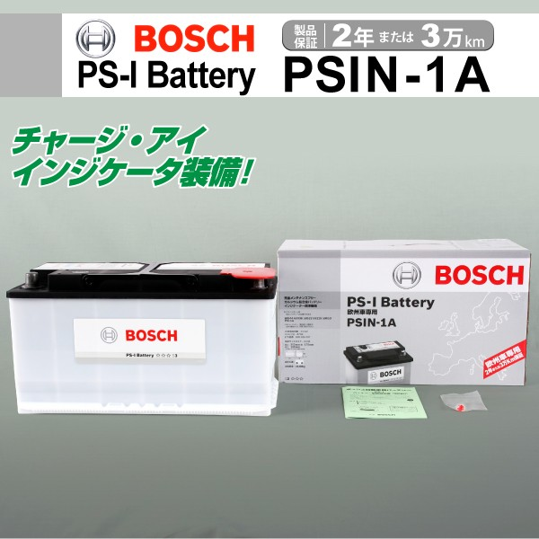 BOSCH PS-Iバッテリー PSIN-1A 100A BMW X 3 2.5 ...
