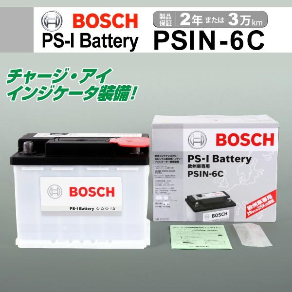 PSIN-6C フォルクスワーゲン ニュービートル BOSC...