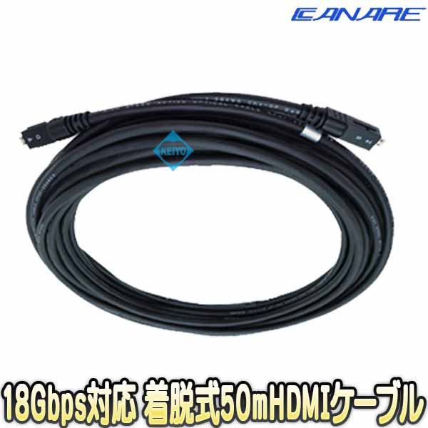 APF50-DCON【4K60P対応マイクロHDMI 着脱式光プラ...
