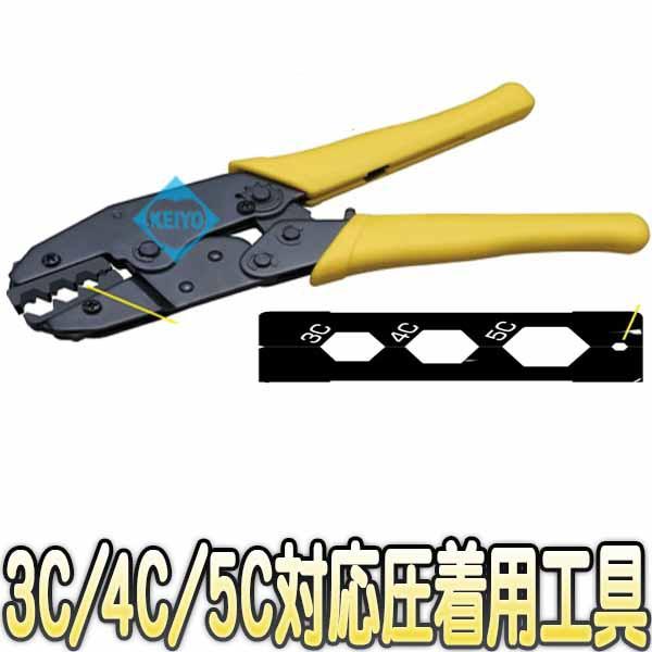 TKG-BNC35CA【カナレ社製3C・4C・5C対応BNC接栓専...