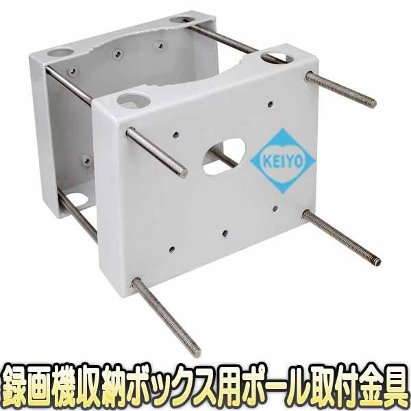 ASR-EA009【屋外設置用冷却ファン搭載録画機収納...