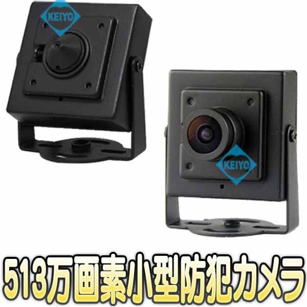 ASC-AHD2560MCP/MCB【屋内用513万画素ハイビジョ...