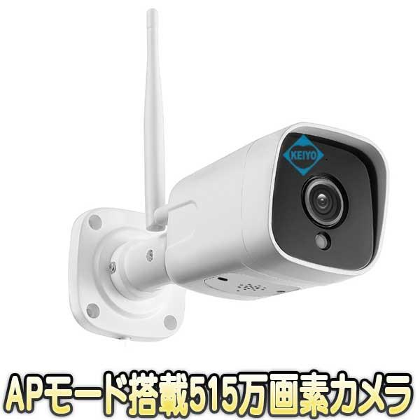 ASW-SD2560APB【ダイレクト接続対応マイク内蔵515...