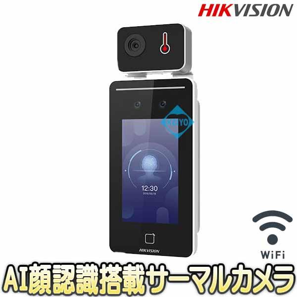 DS-K1T341BMWI-T【AI顔認識機能搭載Wi-FI対応4.3...