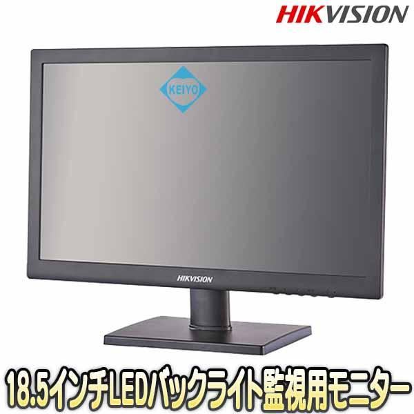 DS-D5019QE-B【HDMI・VGA入力搭載18.5インチ広視...